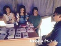 На Тос-Булаке жители республики получили бесплатные юридические консультации