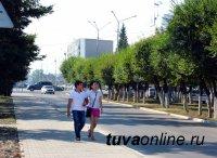 Кызыл на первом месте в рейтинге муниципалитетов Тувы по итогам 2017 года