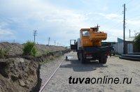 Кызыл: В микрорайоне «Спутник» начата замена водопроводных сетей протяженностью 800 м