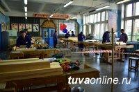 Тувинский строительный техникум выиграл по итогам конкурса Минобразования России более 17 млн.рублей на перевооружение