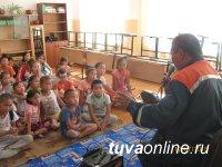 Специалисты Тываэнерго провели уроки электробезопасности во всех детских летних лагерях Тувы