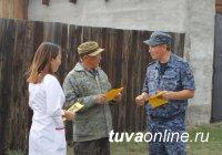 В посёлке Каа-Хем сотрудниками полиции проведена профилактическая акция «Вместе наведем порядок!»