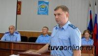 Прокуратура Тувы подвела итоги работы за первое полугодие 2018 года