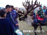 В Тоджинском районе Тувы пройдет День коренных малочисленных народов