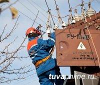 Энерговоры наносят серьезный урон электросетевому комплексу Тувы