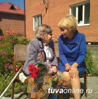 Кызыл: Президент России поздравил с 95-летним юбилеем фронтовика Антонину Фролову