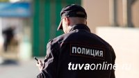 Сотрудниками полиции Тувы найдены пропавшие несовершеннолетние