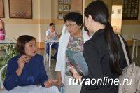 В Кызыле проведена ярмарка вакансий
