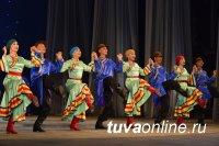 В Туве дан старт подготовке к 100-летнему юбилею со дня основания ТНР