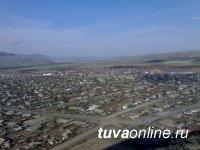 20 августа стартует проект «Тываэнерго» по модернизации электросетевого комплекса поселка Каа-Хем стоимостью более 700 млн. рублей