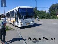 """Кызыл: На маршруте № 13 будут работать два автобуса """"НЕФАЗ"""""""