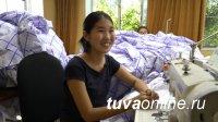 Швейный цех «БТК Групп» в Туве планирует увеличение объемов производства