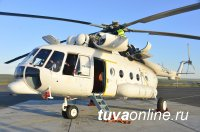 Авиапарк Тувы пополнился новым Ми-8 АМТ