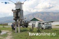 Сотрудники Тываэнерго  приступили к ремонтным работам на западе Тувы