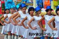 День города Кызыла столица Тувы отметит карнавальным шествием. Заявиться на участие можно до 1 сентября