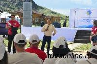 В этнокультурном комплексе «Алдын-Булак» проходит молодежный форум «Команда Тувы -2030»