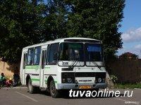 Миндортранс Тувы объявил конкурс перевозчиков на межмуниципальных маршрутах