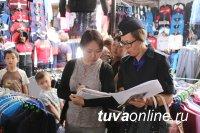 Сотрудники Следственного управления МВД по Республике Тыва присоединились в акции «Помоги собраться в школу»