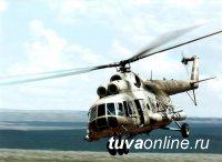 Авиазавод Улан-Удэ передал вертолет Ми-8АМТ с медицинским модулем для Тувы