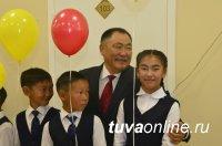 В Туве открыли новую современную школу-интернат аграрного профиля