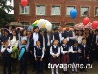 В Кызыле за пары сели на 1300 учеников больше, чем в прошлом году
