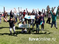 В Туве стартовали проекты волонтеров финансового просвещения