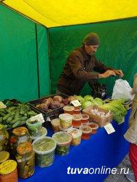 9 сентября в Кызыле пройдут ярмарки выходного дня