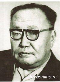 Исполнилось 105 лет со дня рождения выдающегося тувинского поэта и писателя Сергея Пюрбю