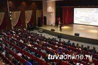День финансиста в Туве отметили конференцией по вопросам эффективного управления бюджетом