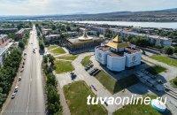 Столица Тувы отмечает свой 104-й день рождения. К истории основания Кызыла (Белоцарска)