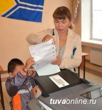 Сегодня, 9 сентября, в столице Тувы проводятся выборы депутатов в Хурал представителей города Кызыла 5 созыва