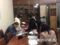 Кызыл: Подведены итоги рейтингового голосования за общественные пространства