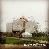 В Кызыле идет дождь