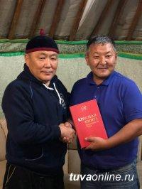 В Туве вышло в свет обновленное издание Красной книги