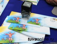В Кызыле в рамках III Форума коллекционеров состоится церемония гашения почтовых карточек