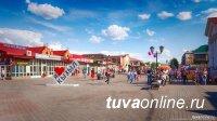 На Кызылском Арбате заработал бесплатный Wi-Fi