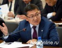 Правительство Тувы рассмотрело итоги исполнения консолидированного бюджета в первом полугодии 2018 года