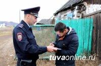 Жители Тувы выбирают лучшего участкового уполномоченного полиции – самого «Народного участкового»!