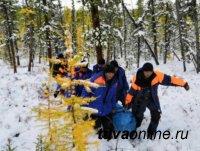 Спасатели Тувы нашли тело грибника, потерявшегося 4 дня назад в тайге. Он замерз