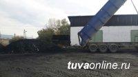 В Кызыле работают два угольных склада