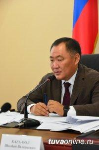 Глава Тувы поставил задачу организованно пройти процедуры избрания Главы города и проведения конкурса на должность мэра Кызыла