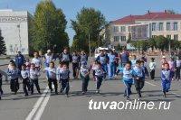 Более 2000 жителей Тувы приняли участие в «Кроссе Наций-2018»