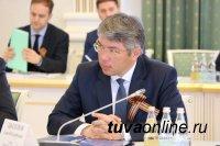 Глава Тувы: «Транспортная доступность будет главной темой совещания «Сибирского соглашения» в Кызыле»