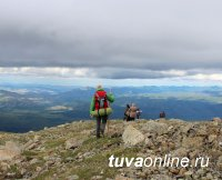 В Туве ко Всероссийскому Дню туризма будет организована сертификация турмашрутов