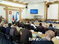 В Туве проведены «IV Центральноазиатские исторические чтения»