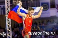 Тувинский спортсмен Сайын Казырык завоевал золото на Чемпионате мира по борьбе среди юниоров