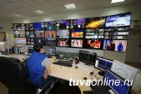 В 2019 году Тува переходит на цифровое телевещание