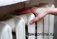 Тепло поступает в 357 из 405 многоквартирных домов города Кызыла