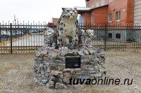 Открытие первой в России статуи снежного барса состоялась в Республике Алтай