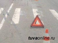 В Туве с началом осени возросло количество наездов на пешеходов